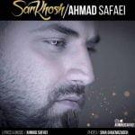 دانلود آهنگ جدید احمد صفایی با نام سرخوش با لینک مستقیم