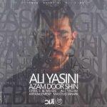 دانلود آهنگ جدید و شنیدنی علی یاسینی با نام ازم دورشین