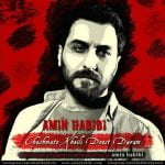 Dawnload Music Cheshmato Kheili Doost Daram From Amin Habibi,Dawnload New Music Amin Habibi Called Cheshmato Kheili Doost Daram
