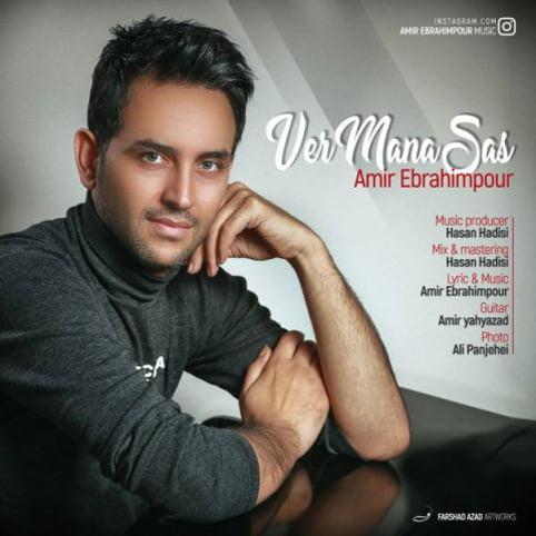 Dawnload Music Ver Mana Sas From Amir Ebrahim Pour,Dawnload New Music Amir Ebrahim Pour Called Ver Mana Sas