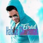 Dawnload Music Halate Cheshmat From Emad,Dawnload New Music Emad Called Halate Cheshmat