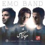 Dawnload Music Video Harja Ke Bashi From Emo Band,Dawnload New Music Video Emo Band Called Harja Ke Bashi