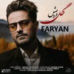 Dawnload Music Golforoosh From Faryan,Dawnload New Music Faryan Called Golforoosh