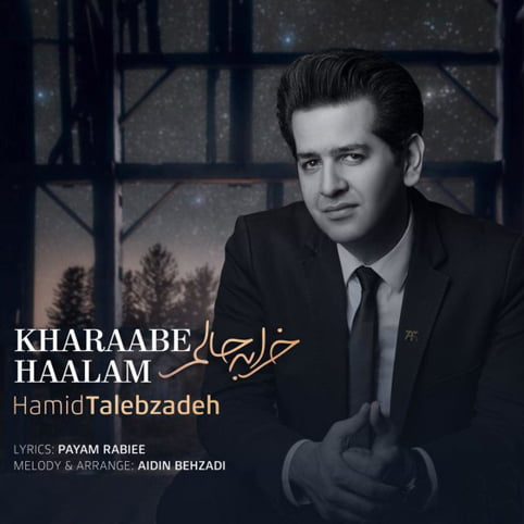 Dawnload Music Kharaabe Haalam From Hamid Talebzadeh,Dawnload New Music Hamid Talebzadeh Called Kharaabe Haalam