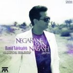 Dawnload Music Negarane Man Nabash From Hamid Talebzadeh,Dawnload New Music Hamid Talebzadeh Called Negarane Man Nabash