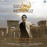 Dawnload Music Nowruz From Hamid Talebzadeh,Dawnload New Music Hamid Talebzadeh Called Nowruz
