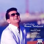 Dawnload Music Paa Ghadam From Hamid Talebzadeh,Dawnload New Music Hamid Talebzadeh Called Paa Ghadam