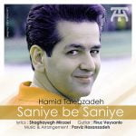 Dawnload Music Saniye Be Saniye From Hamid Talebzadeh,Dawnload New Music Hamid Talebzadeh Called Saniye Be Saniye