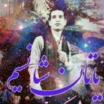 دانلود آهنگ جدید حاتم احمدی با نام یاتان شانسیم