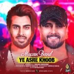 Dawnload Music Ye Asre Khoob From Macan Band,Dawnload New Music Macan Band Called Ye Asre Khoob