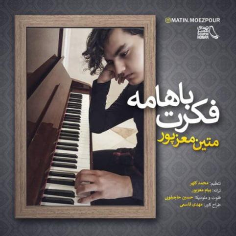 Dawnload Music Fekret Bahame From Matin Moezpour,Dawnload New Music Matin Moezpour Called Fekret Bahame