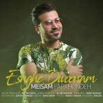 Dawnload Music Eshghe Divoonam From Meisam Farkhondeh,Dawnload New Music Meisam Farkhondeh Called Eshghe Divoonam