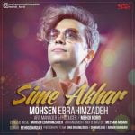 Dawnload Music Sime Akhar From Mohsen Ebrahimzadeh,Dawnload New Music Mohsen Ebrahimzadeh Called Sime Akhar