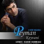 Dawnload Music Abirsiz Bashar from Peyman Keyvani,Dawnload New Music Peyman Keyvani Called Abirsiz Bashar