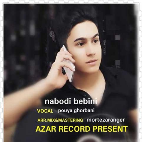 Dawnload Music Nabodi Bebini From Pouya Ghorbani,Dawnload New Music Pouya Ghorbani Called Nabodi Bebini