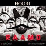 دانلود آهنگ جدید و زیبای رامو با نام حوری