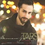 Dawnload Music Tars From Saman Jalili,Dawnload New Music Saman Jalili Called Tars