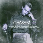 Dawnload Song Saman Jalili,Saman Jalili,Dawnload Music Ghasam From Saman Jalili,Dawnload New Music Saman Jalili Called Ghasam