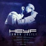Dawnload Song Saman Jalili,Saman Jalili,Dawnload Music Heyf From Saman Jalili,Dawnload New Music Saman Jalili Called Heyf