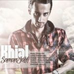 Saman Jalili,Dawnload Music Khial From Saman Jalili,Dawnload New Music Saman Jalili Called Khial