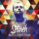 Dawnload Music Setareh From Saman Jalili,Dawnload New Music Saman Jalili Called Setareh