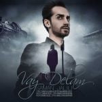 Saman Jalili,Dawnload Music Vay Delam From Saman Jalili,Dawnload New Music Saman Jalili Called Vay Delam