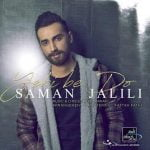 Dawnload Music Yeki Be Do From Saman Jalili,Dawnload New Music Saman Jalili Called Yeki Be Do