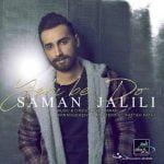 Dawnload Music Yeki Be Do From Saman Jalili,Dawnload New Music Saman Jalili Called Yeki Be Do