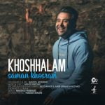 awnload Music Khoshhalam From Saman Khosravi,Dawnload New Music Saman Khosravi Called Khoshhalam