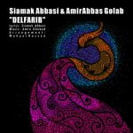 Dawnload Song Siamak Abbasi,Siamak Abbasi,Dawnload Music Delfarib From Siamak Abbasi,Dawnload New Music Siamak Abbasi Called Delfarib