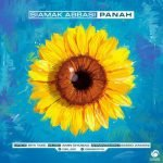 Dawnload Music Panah From Siamak Abbasi,Dawnload New Music Siamak Abbasi Called Panah
