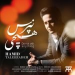 Dawnload Music Hichi Napors From Hamid Talebzadeh,Dawnload New Music Hamid Talebzadeh Called Hichi Napors