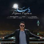 دانلود آهنگ جدید عباس روستایی با نام یلدا با کیفیت عالی