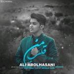 دانلود آهنگ جدید علی ابولحسنی با نام قلب من با بهترین کیفیت