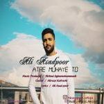 دانلود آهنگ جدید علی اسدپور با نام عطر موهای تو
