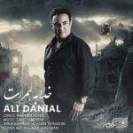 دانلود آهنگ جدید علی دانیال با نام خدا به همرات