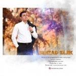 دانلود آهنگ جدید بهزاد تاجیک با نام چیه عشقم