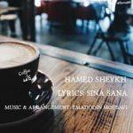دانلود آهنگ جدید حامد شیخ با نام کافه با لینک مستقیم