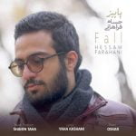 دانلود آهنگ جدید حسام فراهانی با نام پاییز