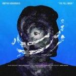 دانلود آهنگ جدید هوتن هنرمند با نام قرص ماه با لینک مستقیم