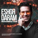 دانلود آهنگ جدید محمد سام با نام عشق دارم