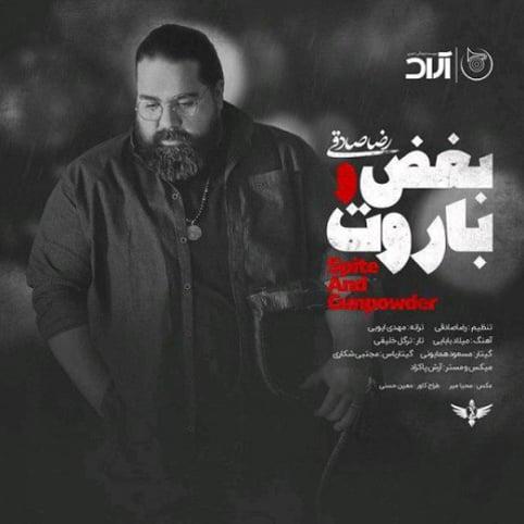 دانلود موزیک ویدئو جدید رضا صادقی با نام بغض و باروت