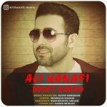 متن آهنگ دوست دارم از علی حنفی,کد آهنگ دوست دارم از علی حنفی برای وبلاگ