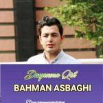 دانلود آهنگ جدید بهمن اسبقی با نام دایانما گت