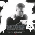 دانلود آهنگ جدید احسان طاهری با نام مادر