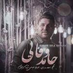 دانلود آلبوم جدید حامد وفایی با نام برای دل خودم