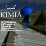 دانلود آهنگ جدید جواد احمدزاده با نام کیمیا