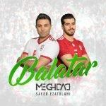 دانلود آهنگ جدید مقداد و سعید عزت الهی با نام بالاتر