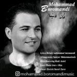 دانلود آهنگ جدید محمد برومندی با نام کار دنیا