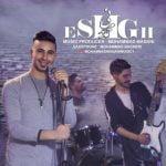 دانلود آهنگ جدید محمد مدنی با نام عشق